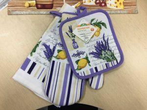 Kuchyňský set levandule - chňapka, utěrka, podložka Smart Cook